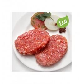 Hamburguesa de pollastre ecològica ( safata de 2 unitats )